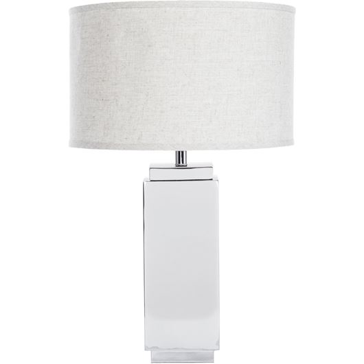 Picture of AGNA table lamp h57cm beige/stainless steel